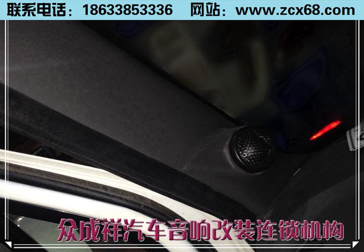 V十寸10寸无源低音炮石家庄众成祥汽车音响专业升级改装店高清图片