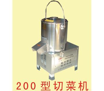 200型切菜机